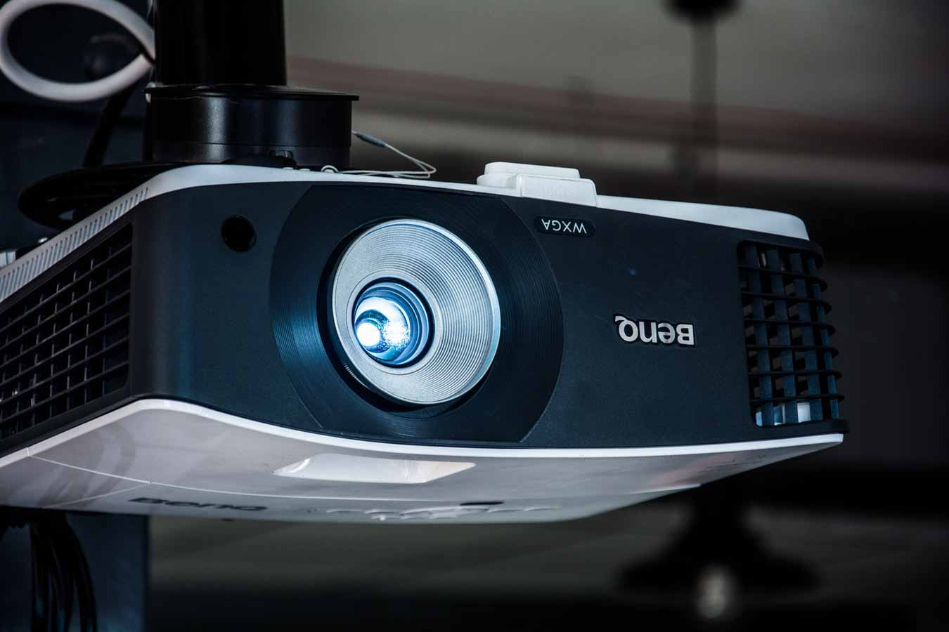 What to consider when purchasing a new projector.